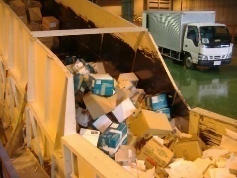 回収・産業廃棄物処理3